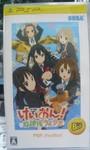 image/k-on-PSP.jpg
